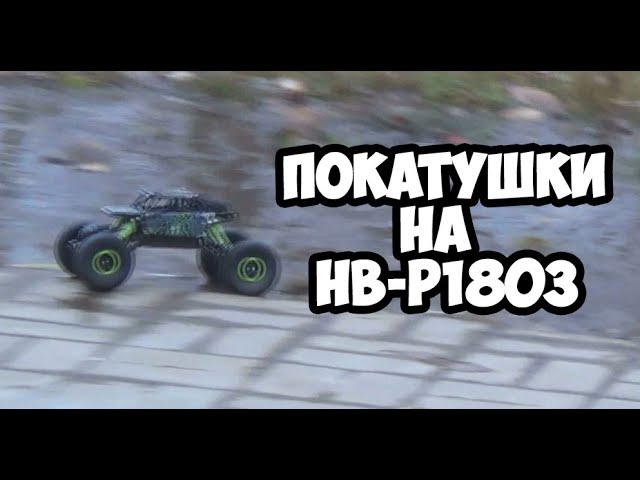 Nuevo Mochilas Rally ..con porta SD Motos Indumentaria