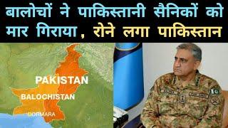 Pak media - Baloch Freedom Fighters Killed 14 Pakistani Soldiers