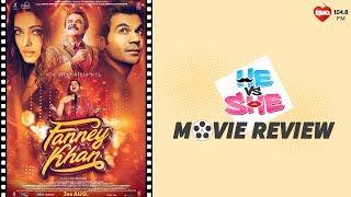 Fanney Khan Movie Review | Anil Kapoor | Aishwariya Rai Bachchan