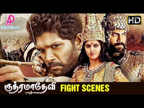 Rudhramadevi Tamil Movie | Scenes | Fight Scenes | Anushka | Allu Arjun | Rana Daggubati