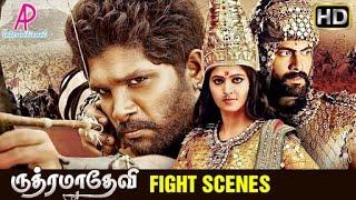 Rudhramadevi Tamil Movie   Scenes   Fight Scenes   Anushka   Allu Arjun   Rana Daggubati