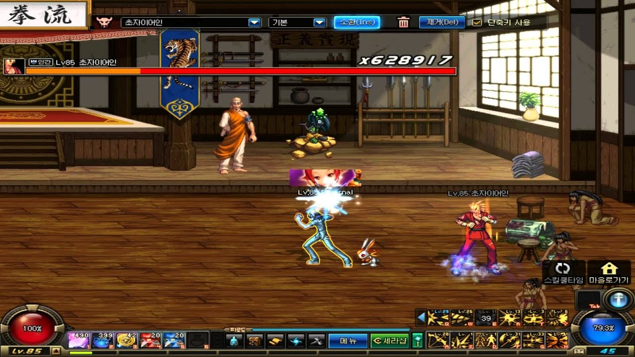 dungeon fighter online how to change appearance