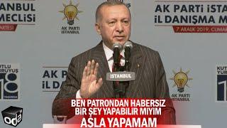 Erdoğan'ın dolandırıcı ifadesi