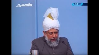 Practice What You Preach, Urdu Friday Sermon 30 Sep 2005, Islam Ahmadiyya