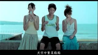梁靜茹-寧夏 MV(480P)