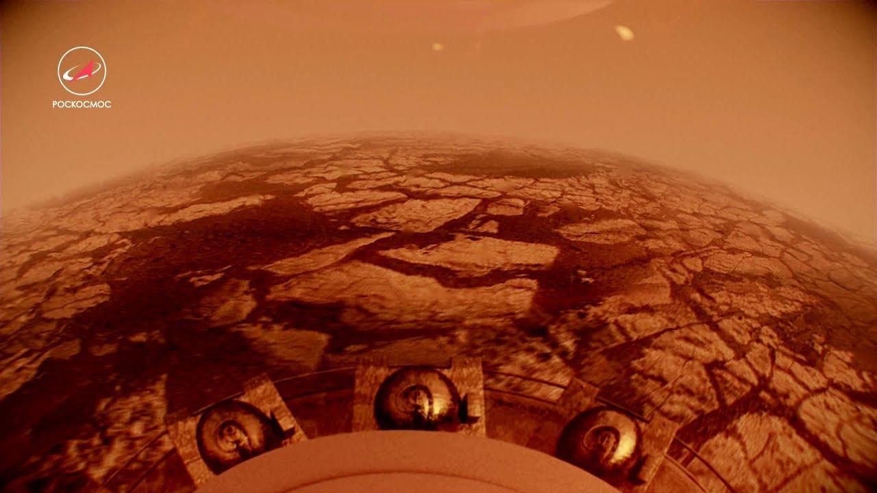Венера – будущее Земли? - YouTube