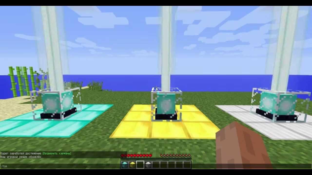 Как сделать маяк в майнкрафте 1 7 2
