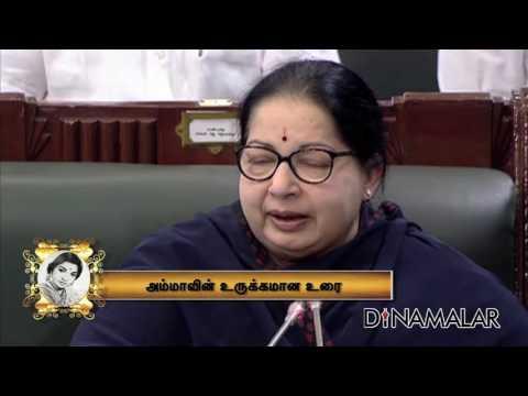 Tamilnadu Ex. Chief Minister Jayalalithaa Mind Blowing Speech