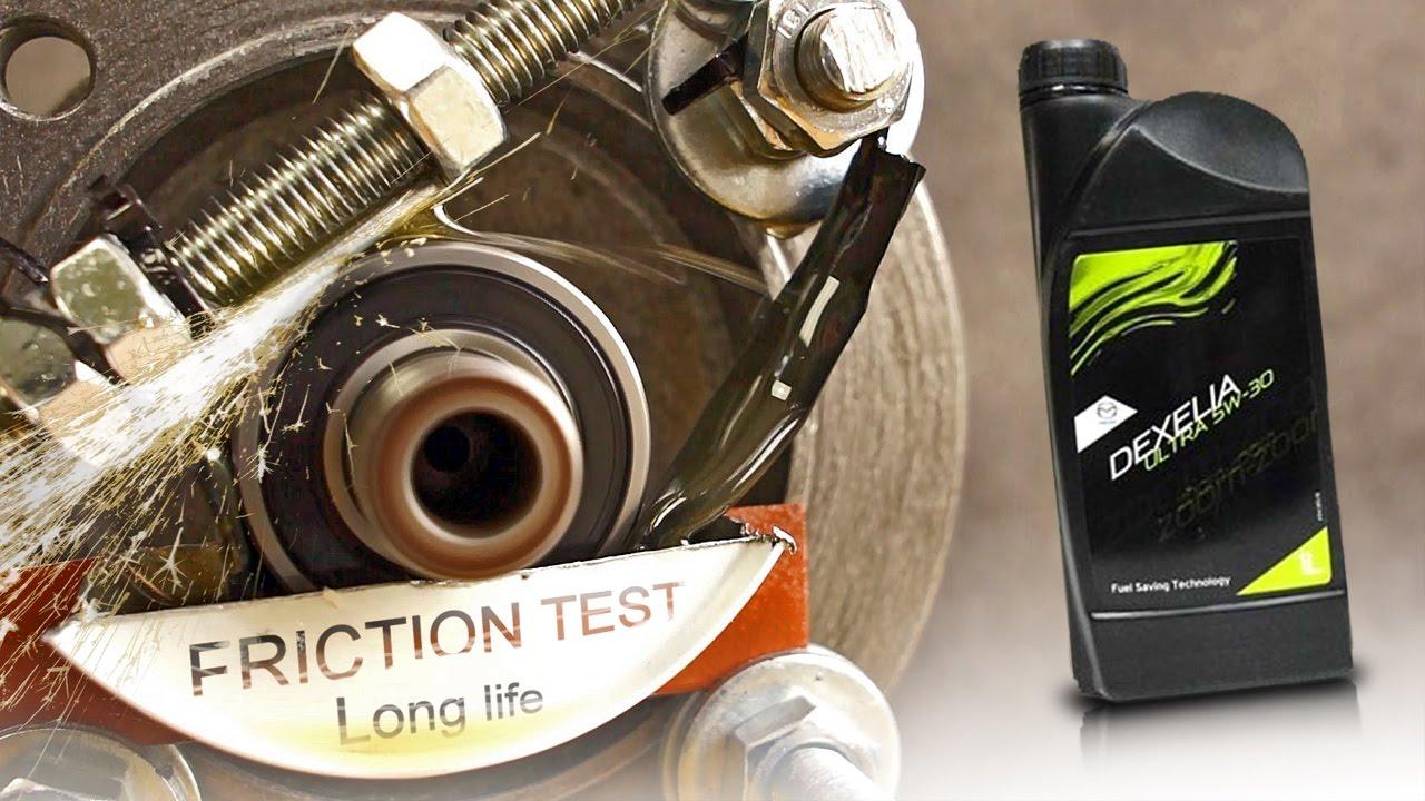 mazda dexelia ultra 5w30 Як ефективно захистити моторне масло
