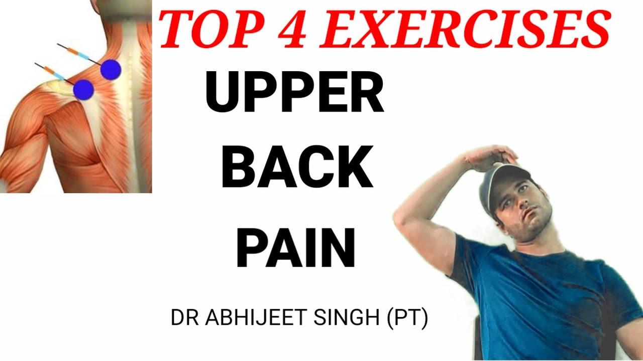 UPPER BACK PAIN TREATMENT IN HINDI   पीठ दर्द कैसे ठीक करें   TRAPEZIUS  PAIN RELIEF EXERCISES