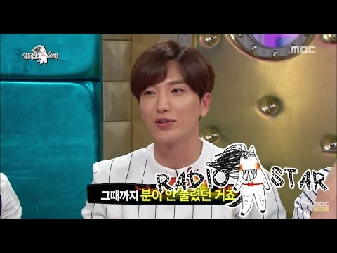[RADIO STAR] 라디오스타 - Heechul and E-teuk fought in Incheon 희철