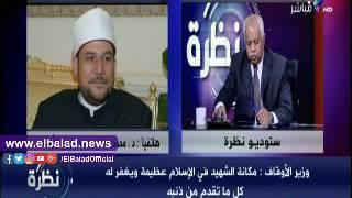 وزير الأوقاف: جماعة الإخوان تحتضن الإرهاب .. فيديو