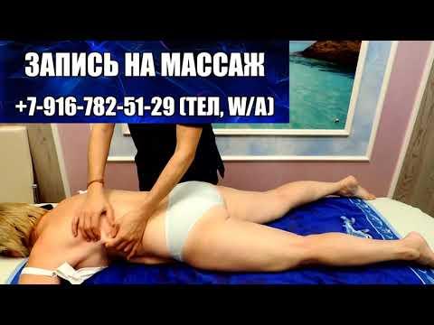 Массаж взрослой женщине. Массажист мужчина делает массаж женщине. Массаж для женщин Москва, СПб.