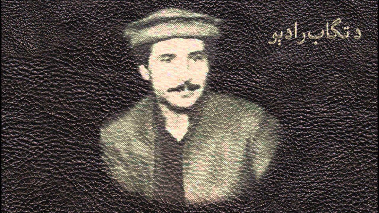 Baryalai Samadi - قسم دی ېاره وېلېد مه #1