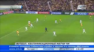 видео Сборная Австралии по футболу