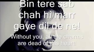 Judai Amrinder Gill with english lyrics and translation and subtitles