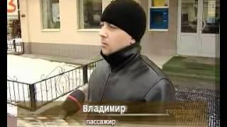 Донинское шоссе - аварийный участок дороги в Раменском(, 2012-04-05T07:01:56.000Z)