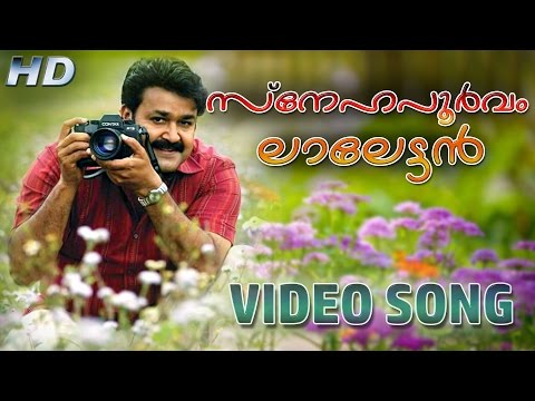 Mohanlal movie songs | HD 1080 | Mohanlal...