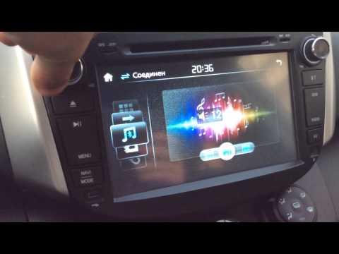 Магнитола на Lifan X60 с Aliexpress
