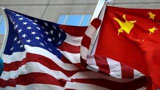 """时事大家谈:白宫发布对华战略报告 美中""""新冷战""""号角吹响?"""