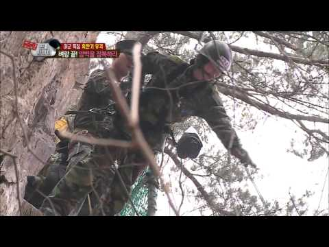 [Real men] 진짜 사나이 - Kang Ye-won, Overcome fear of heights and conquer rock face!  20150301