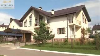 видео Клубный поселок на Новорижском шоссе
