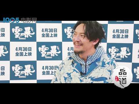 品道张震:电影是等待的艺术【焦点明星 | 20190502】