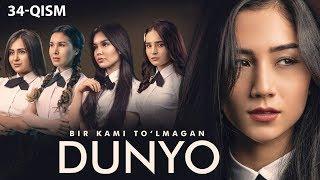 Bir kami to'lmagan dunyo (o'zbek serial) | Бир ками тўлмаган дунё (узбек сериал) 34-qism