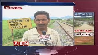 Srikakulam District Farmers facing Problems with Odisha Drainage water