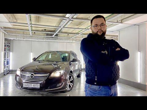 Opel Insignia 2.0 дизель 163 л.с.недооцененный D класс. Замер разгона, обзор и тест-драйв. Проблемы.