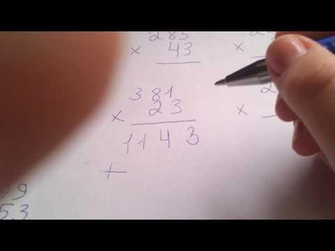 Умножение трехзначного числа на двузначное