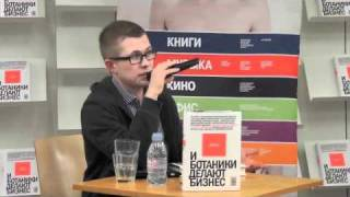 Мастер-класс Федора Овчинникова. Ч.3