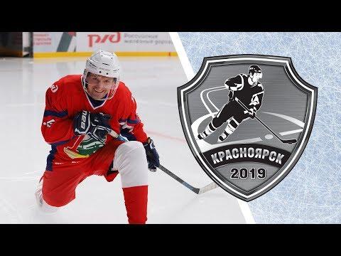 "Кубок ОАО ""РЖД"" по хоккею. Матчи за 7, 5 и 3 места"