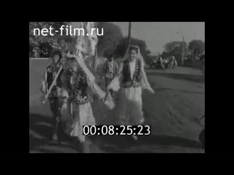 1984г.  г.Азнакаево. Сабантуй. Татарстан