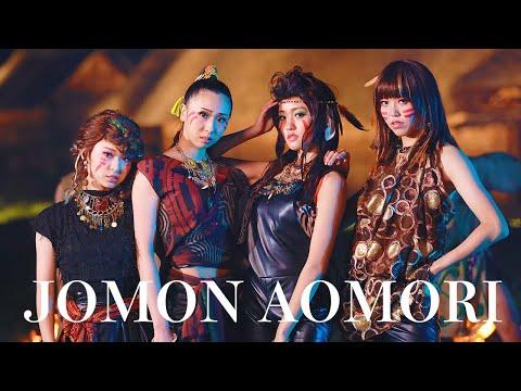 「青森の縄文遺跡群」イメージソング『JOMON』PR MOVIE