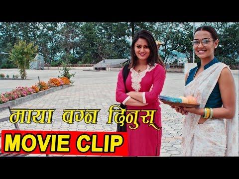 माया बग्न दिनुस | Nepali Movie Clip | Nai Nabhannu La 4 | Movie Available