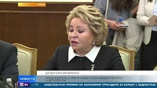 Вучич по-русски поблагодарил Россию за поддержку целостности Сербии