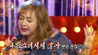 [RADIO STAR] 라디오스타 -  Park Hae-mi sung 'I Will Survive' 20170726