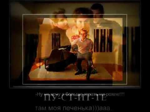 Смешные картинки к кинофильму Сумерки часть4
