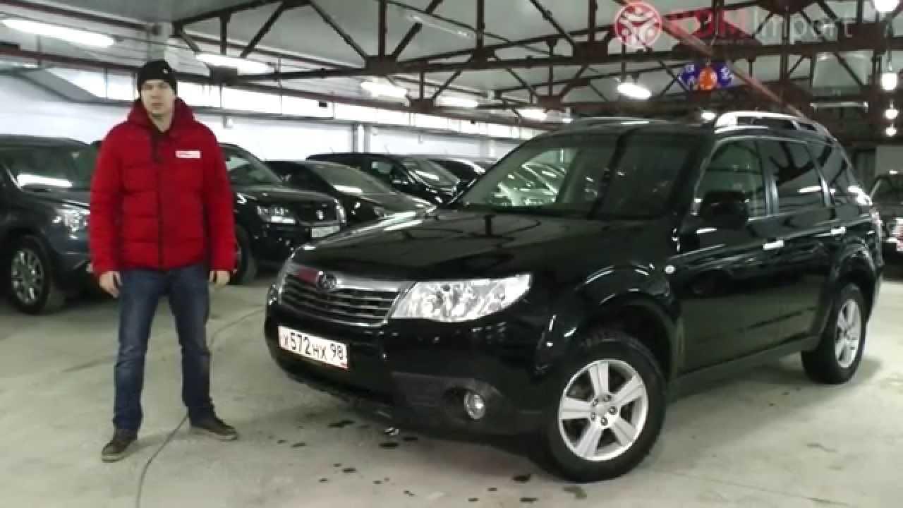 Продажа subaru forester на rst самый большой каталог объявлений о продаже подержанных автомобилей subaru forester бу в украине. Купить.