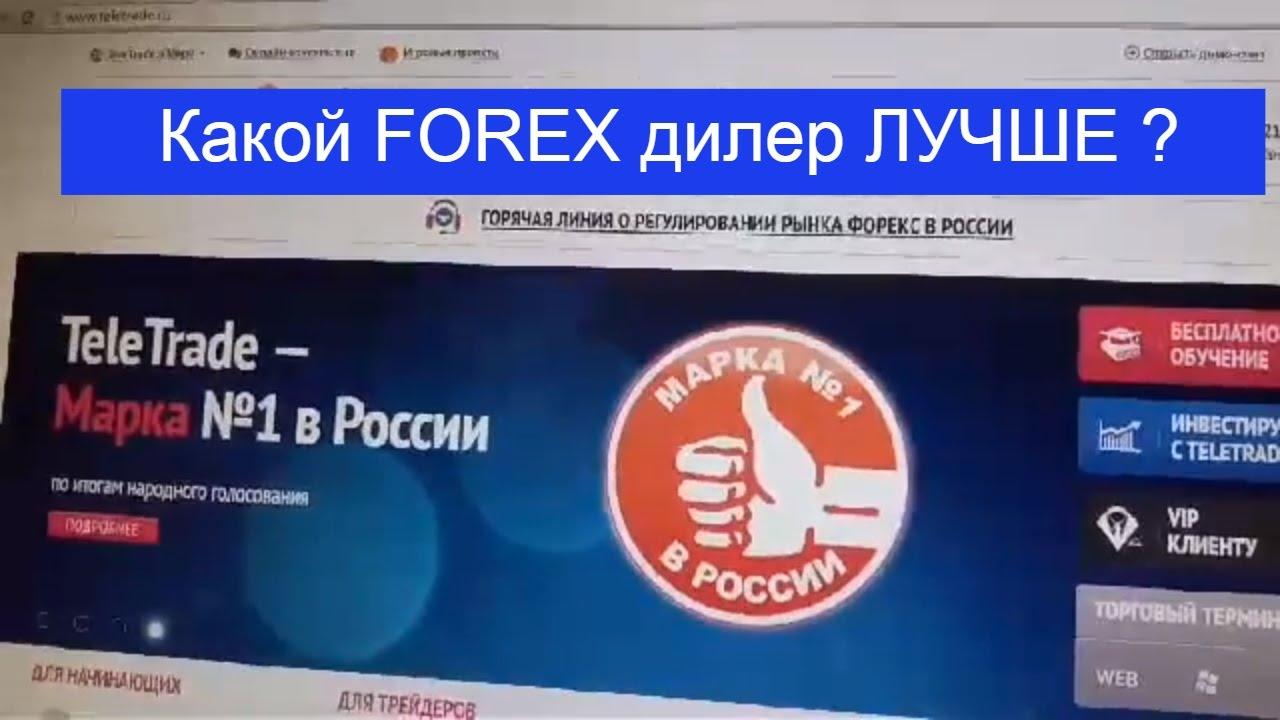 Форекс альпари для смартфона euro mastercard prepaid card