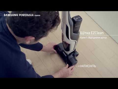 Samsung PowerStick