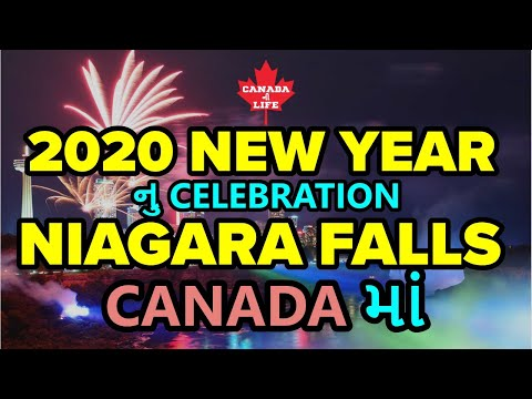2020 New Year Eve ની  Party Niagara Falls Canada માં - Walk Off The Earth નો Live Concert