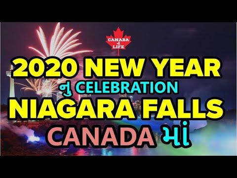 2020 New Year Eve ની  Party Niagara Falls Canada માં - Walk Off The Earth નો Live Concert
