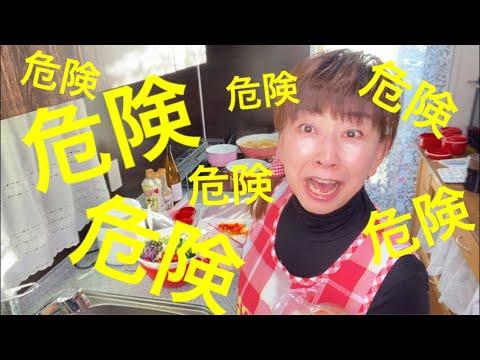 大場久美子【ビックリ‼️したぁなぁもぉー❗️❗️】料理中に❗️アクシデント😱