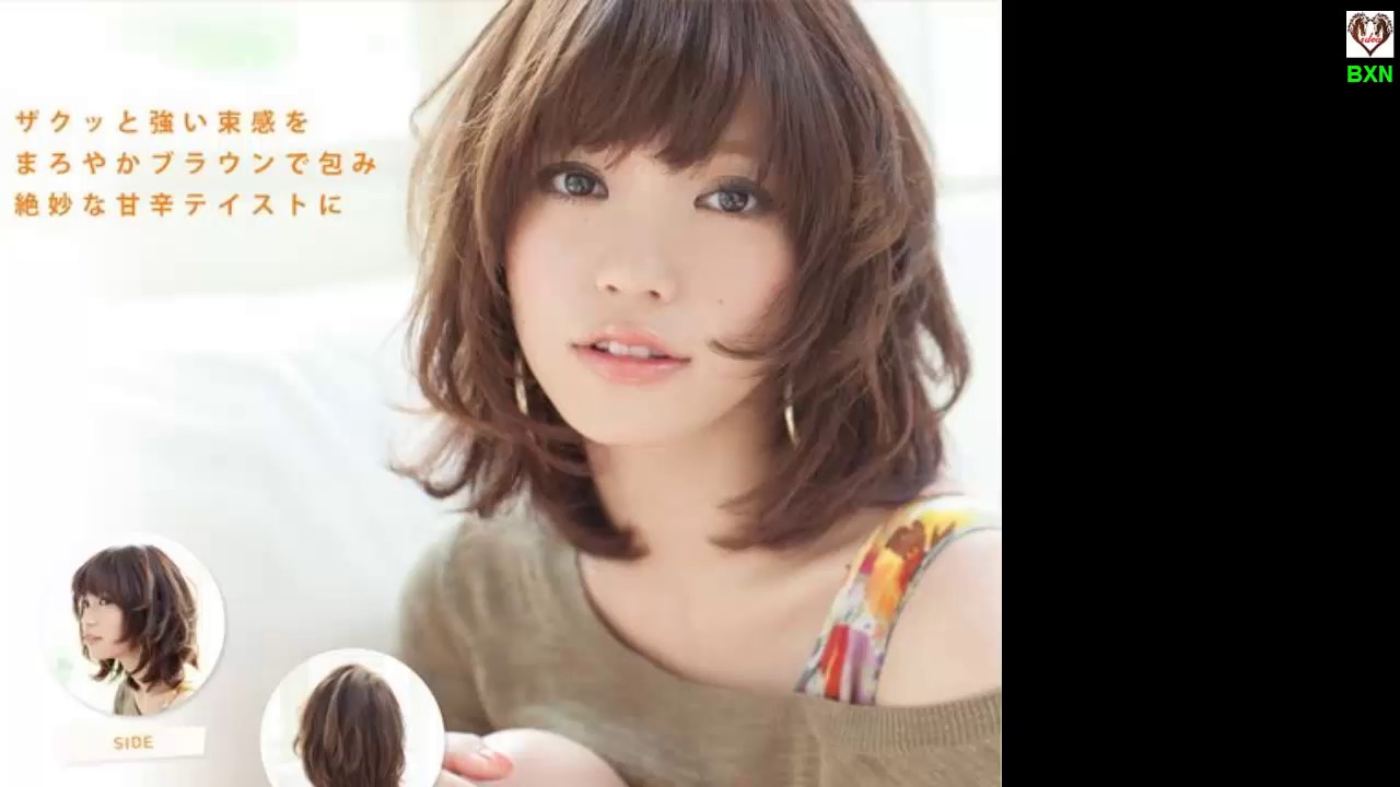 Korean Girl Short Hair