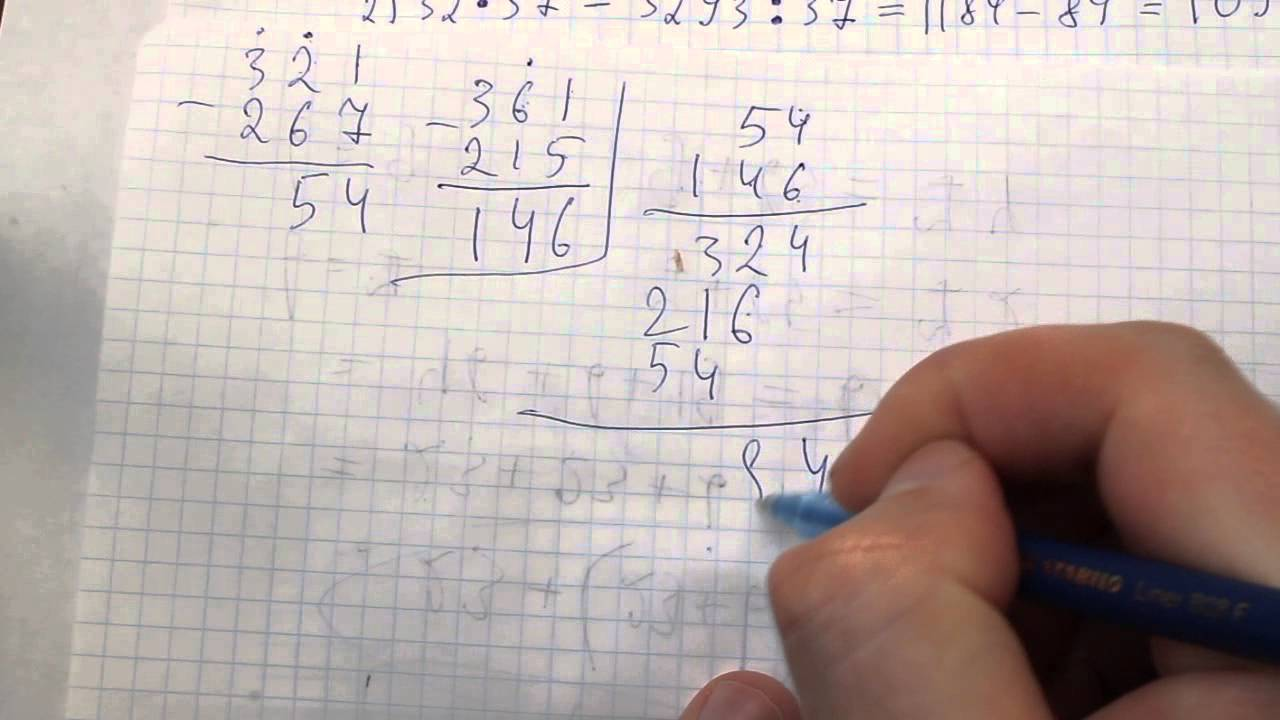 Гдз По Математике 5 Класс Виленкин 1489 В