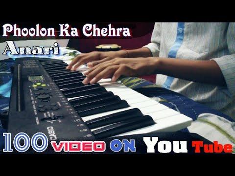 Phoolon Sa Chehra Tera | Anari (1993) | Instrumental | Piano Cover | The Kamlesh