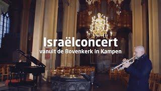 Concert met Peter Wildeman (orgel), Martin Zonnenberg (piano) en Maurice van Dijk (trompet)