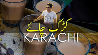 Welcome to Karachi Pakistan | Story of Kharak Chai | Pakistan EP-1